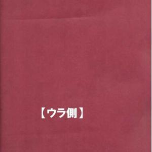 ギフト用 包装紙 「モダン」 9911-01|tkcollection|03
