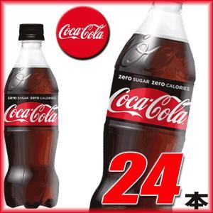 入数: 24  賞味期限: メーカー製造日より5ヶ月  コカ・コーラならではのおいしさ はじける炭酸...