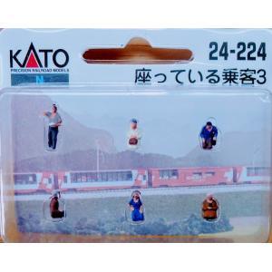 情景や日本形レイアウトに最適なNゲージ用人形です。生きた表情のポーズデッサン、確かな成形、塗装技術に...