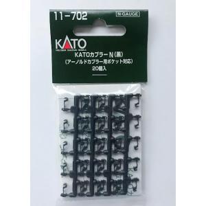 Nゲージ カトー KATO 11-702 KA...の関連商品9