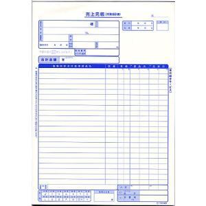 A4納品見積請求書(10冊セット)|tkmax