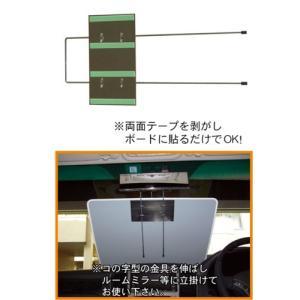 スライド金具 コの字型/プライスボード