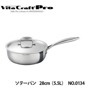 VitaCraftProビタクラフトプロ ソテーパン 28cm NO.0134 tkp