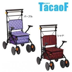 テイコブ(TacaoF) シルバーカー(スタンダードタイプ) カゴノアL SLT08|tkp