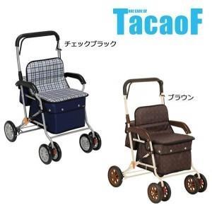 テイコブ(TacaoF) シルバーカー(スタンダードタイプ) ボクスト SIST02|tkp