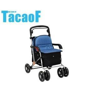 テイコブ(TacaoF) シルバーカー(スタンダードタイプ) カウートI ブルー SIST03|tkp