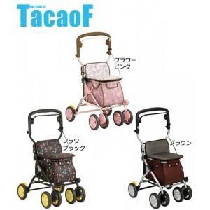 テイコブ(TacaoF) シルバーカー(ミドルタイプ) ルーティ SIMD01|tkp