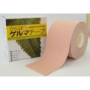 かんぽうゲルマテープ 3個組|tkp