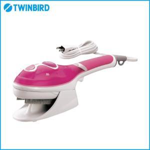 TWINBIRD ツインバード ハンディーアイロン&スチーマ...