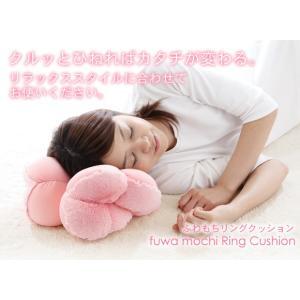 ふわもちリングクッション 【ビーズクッション/...の関連商品7