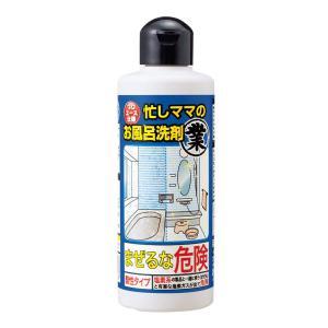 プロユース仕様忙しママのお風呂洗剤 業|tkp