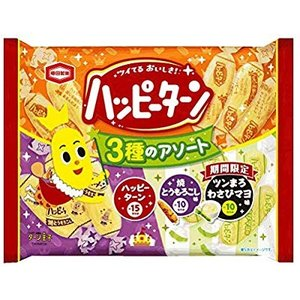 Pantry 亀田製菓 ハッピーターン 3種のアソート 140g (レギュラー味、焼きとうもろこし味...