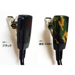 ケンウッド用 イヤホンマイク 特定小電力トランシーバー専用 インカム (EMC-3互換) EPSILON EPS-02K|tks|03