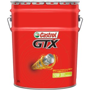 Castrol カストロール GTX 10w30 【20Lペール缶】