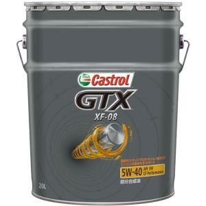 Castrol カストロール GTX XF-08 5w40 【20Lペール缶】