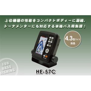 ホンデックス 4.3型ワイドカラー液晶魚探 バス用 HE-57C|tks