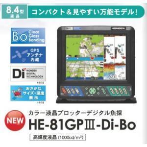 ホンデックス HONDEX  HE-81GP3-Di-Bo  8.4型GPS内蔵 プロッターデジタル魚探(HE-81GPIII-Di-Bo  NEWモデル、新製品)|tks