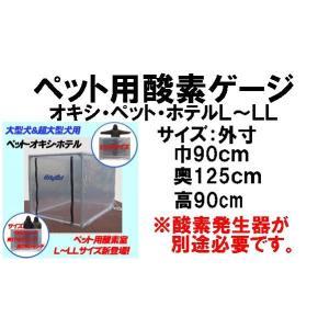 ペット用 酸素室用ゲージ Mサイズ|tks