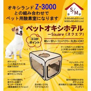 ペット用 酸素室用ゲージ Sサイズ|tks