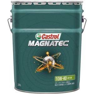 Castrol カストロール MAGNATEC マグナテック 10W40【20Lペール缶】
