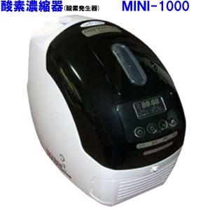 酸素濃縮器【オキシビーナス・ミニ1000】AC/DC対応 車でも使用OK|tks