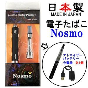 安心の日本製 電子たばこ NOSMO 6か月保証 ブラック(BK)|tks