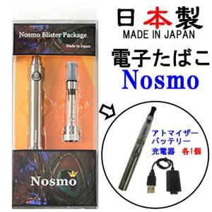安心の日本製 電子たばこ NOSMO 6か月保証 シルバー(SI)|tks