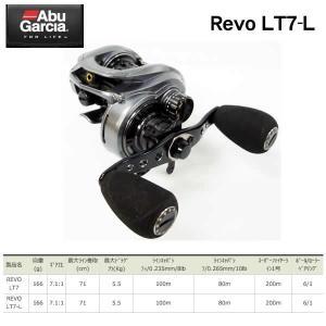 ABU Revo LT7-L レボ エルティーセブン 左ハンドル|tks