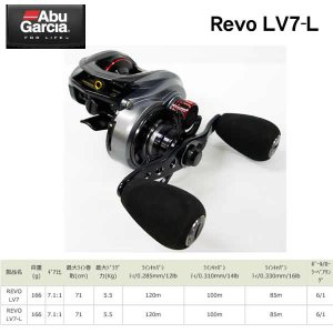 ABU Revo LV7-L レボ エルヴィーセブン 左ハンドル|tks