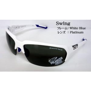 SMITH スポーツサングラス Swing スイング フレーム:WHITE BLUE レンズ:Platinum スミスジャパン正規品|tks