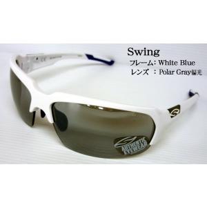 SMITH スポーツサングラス Swing スイング フレーム:WHITE BLUE レンズ:Polar Gray 偏光 スミスジャパン正規品|tks