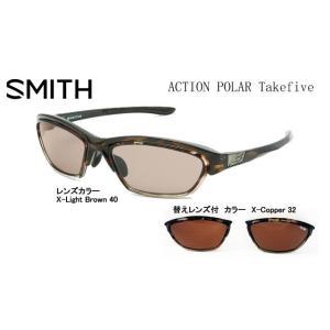 SMITH アクションポーラー テイクファイブ 偏光サングラス ACTION POLAR Takefive アウトドア・スポーツ・フィッシング|tks