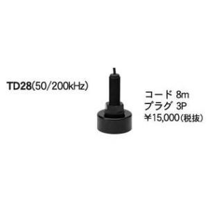 本多電子 ホンデックス魚探用 振動子 TD28(50/200kHz)|tks