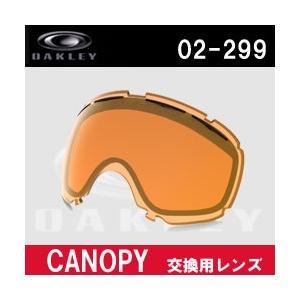 オークリー キャノピー用 交換レンズ  [02-299] スノーゴーグルレンズ|tksports