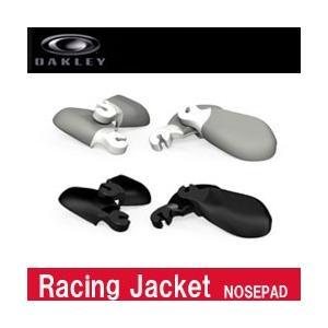 オークリー ノーズパッド キット レーシングジャケット サングラス交換用アクセサリー|tksports