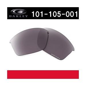 オークリー PRIZM DAILY POLARIZED FLAK JACKET REPLACEMENT LENS (101-105-001) 偏光レンズ サングラス交換用レンズ|tksports