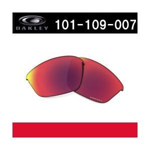 オークリー PRIZM ROAD HALF JACKET2.0 REPLACEMENT LENS (101-109-007) サングラス交換用レンズ|tksports