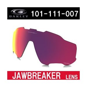 オークリー PRIZM ROAD JAWBREAKER REPLACEMENT LENS (101-111-007) サングラス交換用レンズ|tksports