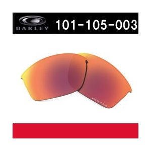 オークリー PRIZM BASEBALL OUTFIELD FLAK JACKET REPLACEMENT LENS (101-105-003) サングラス交換用レンズ|tksports