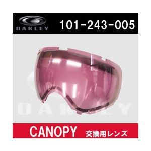 オークリー プリズム キャノピー用 交換レンズ  [101-243-005] スノーゴーグルレンズ|tksports