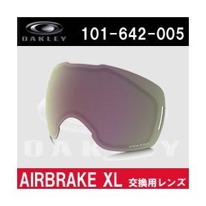 オークリー プリズム エアブレイク XL用 交換レンズ  [101-642-005] スノーゴーグルレンズ|tksports