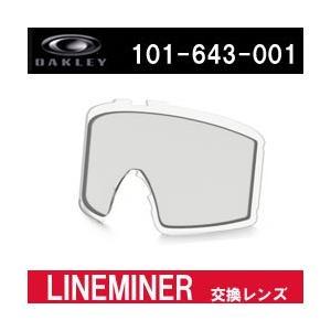 オークリー ラインマイナー用 交換レンズ  [101-643-001] スノーゴーグルレンズ|tksports