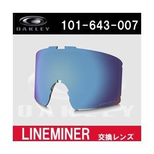 オークリー プリズム ラインマイナー用 交換レンズ  [101-643-007] スノーゴーグルレンズ|tksports