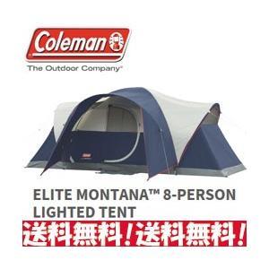 【Coleman TENT ELITE Montana 8-PERSON】   ・カラー:ネイビー/...