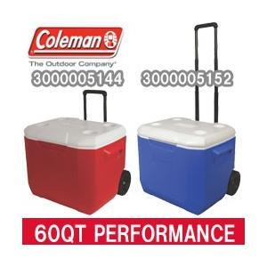 コールマン クーラーボックス 60QT パフォーマンス ホイールクーラー ブルー(3000005152)レッド(3000005144)|tksports