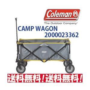 コールマン キャンプ ワゴン (3000023362)USコールマン正規品|tksports