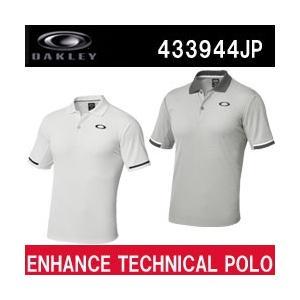 オークリー 2017 ENHANCE TECHNICAL POLO (433944JP) 半袖ポロシャツ 日本モデル|tksports
