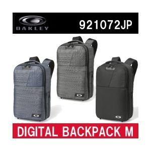 オークリー 2017 DIGITAL BACKPACK (921072JP) デジタル バッグパック 日本モデル|tksports