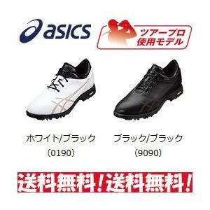アシックス GELACE LEGEND MASTER  シューズ (TGN900) 日本モデル 2E相当|tksports