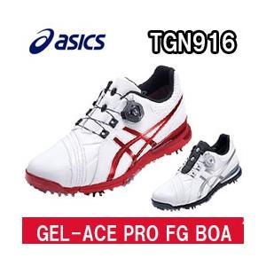 アシックス GELACE PRO FG  BOA  シューズ (TGN916) 日本モデル 3E相当|tksports